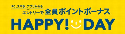 【LOHACO(ロハコ)】HAPPY DAYバナー