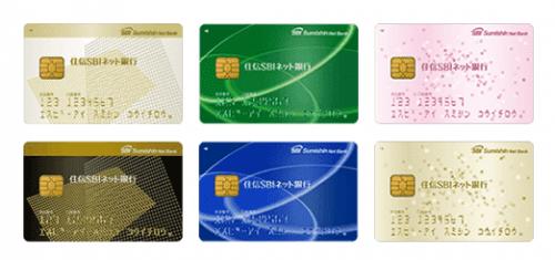 【住信SBIネット銀行】デビット機能なしのキャッシュカードのデザイン